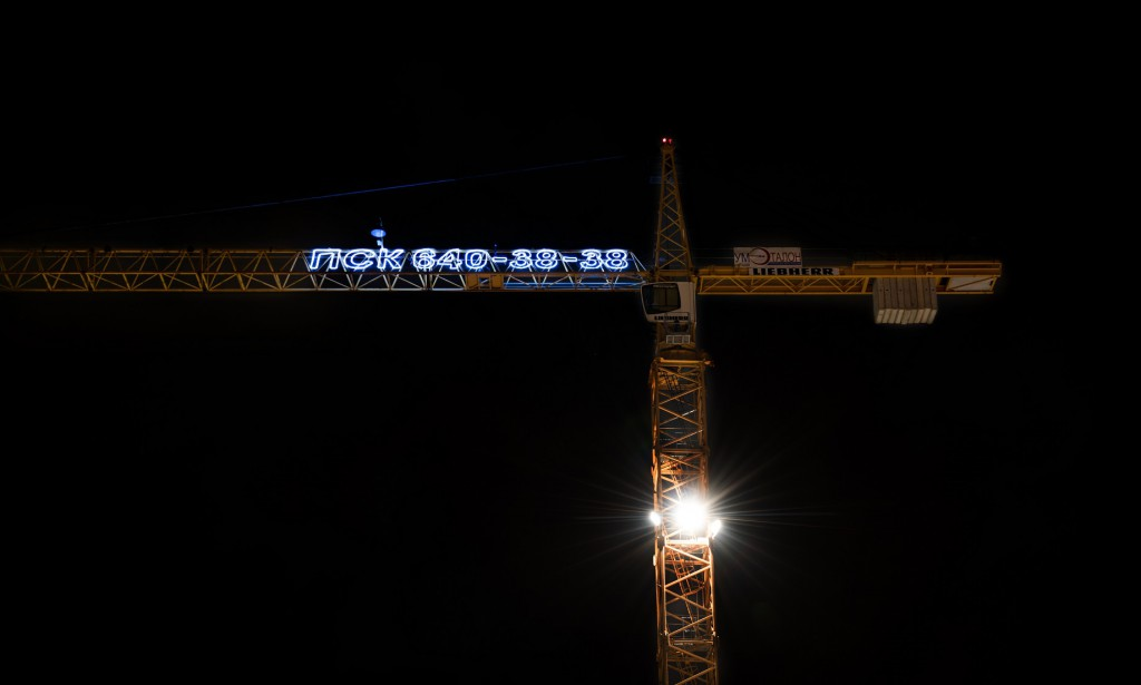 Реклама на строительном объекте